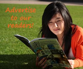 AMSJ-Advertisement-2