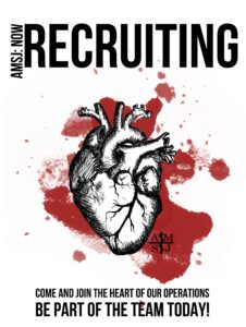 recruiting-2017